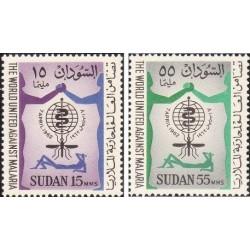 2 عدد تمبر ریشه کنی مالاریا  - سودان 1962