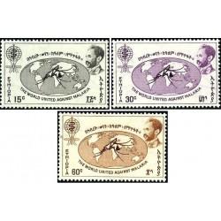 3 عدد تمبر ریشه کنی مالاریا  - اتیوپی 1962