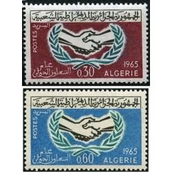 2 عدد تمبر سال همکاری بین المللی -الجزایر 1965