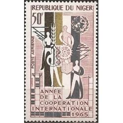 1 عدد تمبر سال همکاری بین المللی - پست هوائی- نیجر 1965