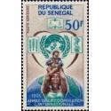 1 عدد تمبر سال همکاری بین المللی - سنگال 1965