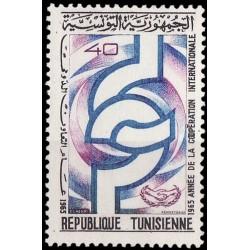 1 عدد تمبر سال همکاری بین المللی - تونس 1965