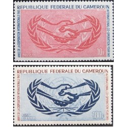 2 عدد تمبر سال همکاری بین المللی - کامرون 1965
