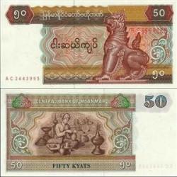 اسکناس 50 کیات - برمه (میانمار) 1994 تک