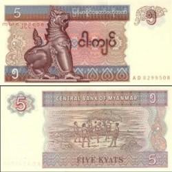 اسکناس 5 کیات - میانمار - برمه 1995 بخشی از حاشیه دارای مقداری لک زرد