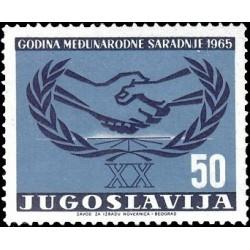 1 عدد تمبر سال همکاری بین المللی- یوگوسلاوی 1965