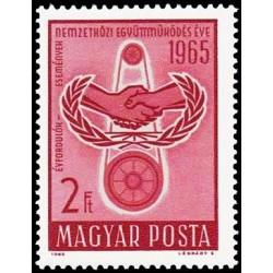 1 عدد تمبر سال همکاری بین المللی- مجارستان 1965