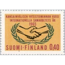1 عدد تمبر سال همکاری بین المللی- فنلاند 1965