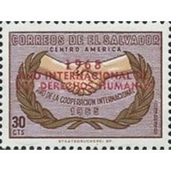1 عدد تمبر سال حقوق بشر - سورشارژ روی تمبر همکاری - پست هوائی - السالوادور 1968