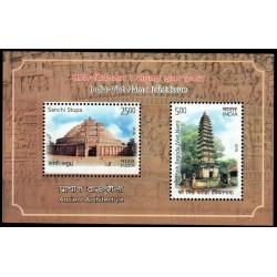 مینی شیت تمبر مشترک با ویتنام - معماری باستانی -  هندوستان 2018 قیمت 5.3 دلار