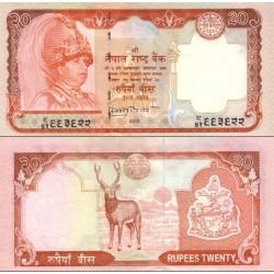 اسکناس 20 روپیه  - نپال 2005