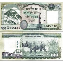 اسکناس 100 روپیه  - نپال 2012