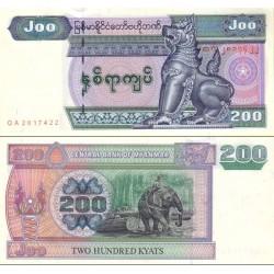 اسکناس 200 کیات - میانمار - برمه 2004