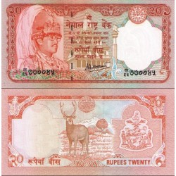 اسکناس 20 روپیه - نپال 2001