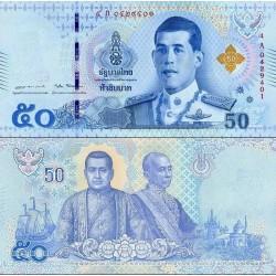 اسکناس 50 بات - تایلند 2018
