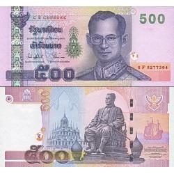 اسکناس 500 بات - تایلند 2001