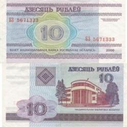 اسکناس 10 روبل بلاروس 2000 تک