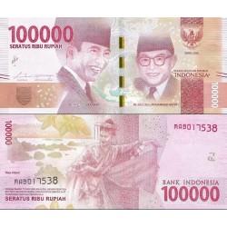 اسکناس 100000 روپیه  - اندونزی 2017