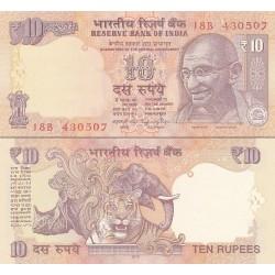اسکناس 10 روپیه - هندوستان 2016 با حرف سر لوحه V - حروف سریال با یک قد و اندازه