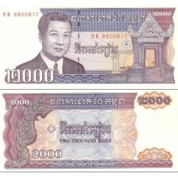 اسکناس 2000 ریل - کامبوج 1992