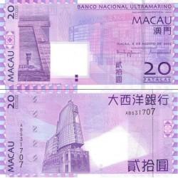 اسکناس 20 پاتاکا - ماکائو 2005