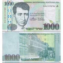 اسکناس 1000 درام - ارمنستان 2015