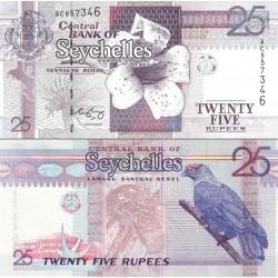 اسکناس 25 روپیه - سیشل 2008