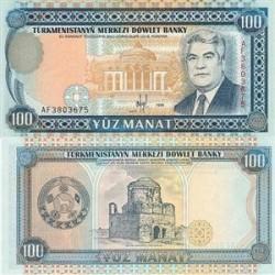 اسکناس 100 مناتی ترکمنستان 1995