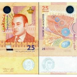 اسکناس 25 درهم - یادبود 25مین سالگرد دار السکه - مراکش 2012