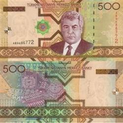 اسکناس 500  منات ترکمنستان 2005