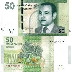 اسکناس 50 درهم -  مراکش 2013
