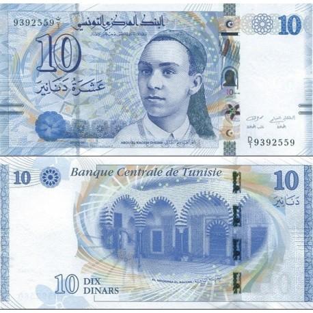 اسکناس 10 دینار - تونس 2013