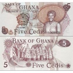 اسکناس 5 سدی - غنا 1977