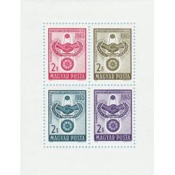 مینی شیت  تمبر سال بین المللی همکاری  - مجارستان 1965