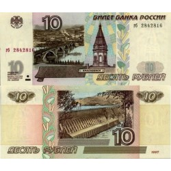 اسکناس 10 روبل - روسیه 1997