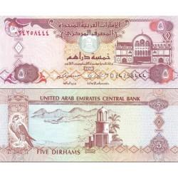 اسکناس 5 درهم - امارات متحده عربی 2009