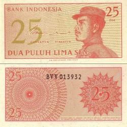 اسکناس 25 سن - اندونزی 1964