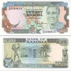 اسکناس 20 کواچا زامبیا 1989