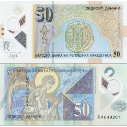 اسکناس پلیمر 50 دینار - مقدونیه 2018