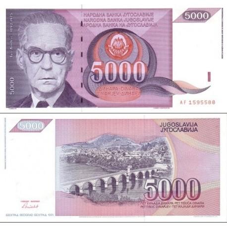 اسکناس 5000 دینار - یوگوسلاوی 1991