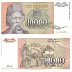 اسکناس 10.000 دینار - یوگوسلاوی 1993