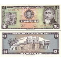 اسکناس 100 سولس - پرو 1970