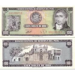 اسکناس 100 سولس - پرو 1972