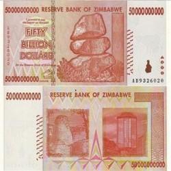 اسکناس پنجاه تریلیون دلاری زیمباوه  2008 تک