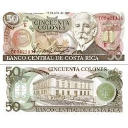 اسکناس 50 کلون - کاستاریکا 1987