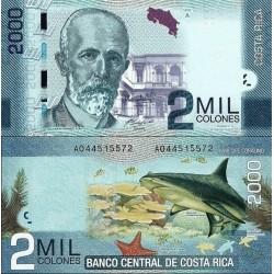 اسکناس 2000 کلون - کاستاریکا 2013