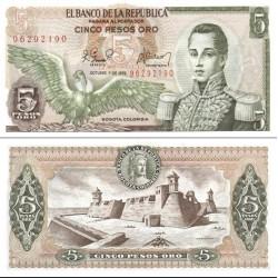 اسکناس 5 پزو - کلمبیا 1978