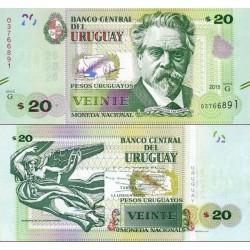 اسکناس 20 پزو - اورگوئه 2015
