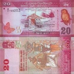 اسکناس 20 روپیه سریلانکا 2010 تک