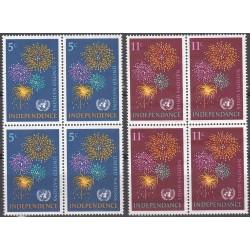 بلوک تمبر یادبود کشورهای تازه استقلال یافته  - نیویورک سازمان ملل 1967